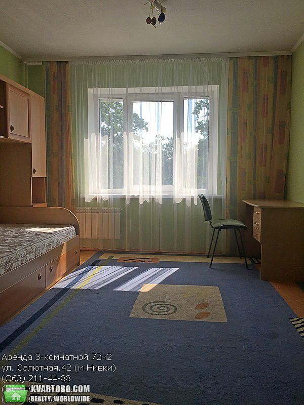 сдам 3-комнатную квартиру Киев, ул. Салютная 42 - Фото 3