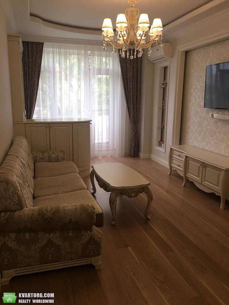 продам 3-комнатную квартиру Одесса, ул.Гагаринское Плато улица 5А/2 - Фото 5
