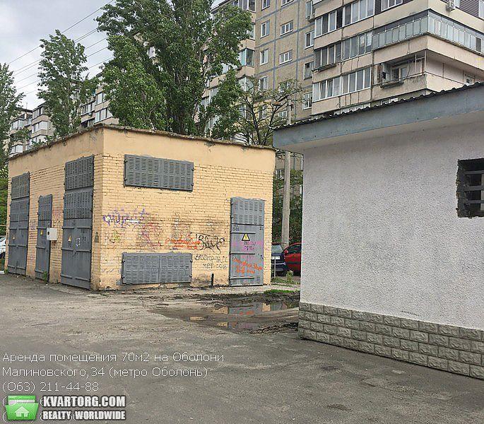 сдам помещение Киев, ул. Малиновского 34 - Фото 8