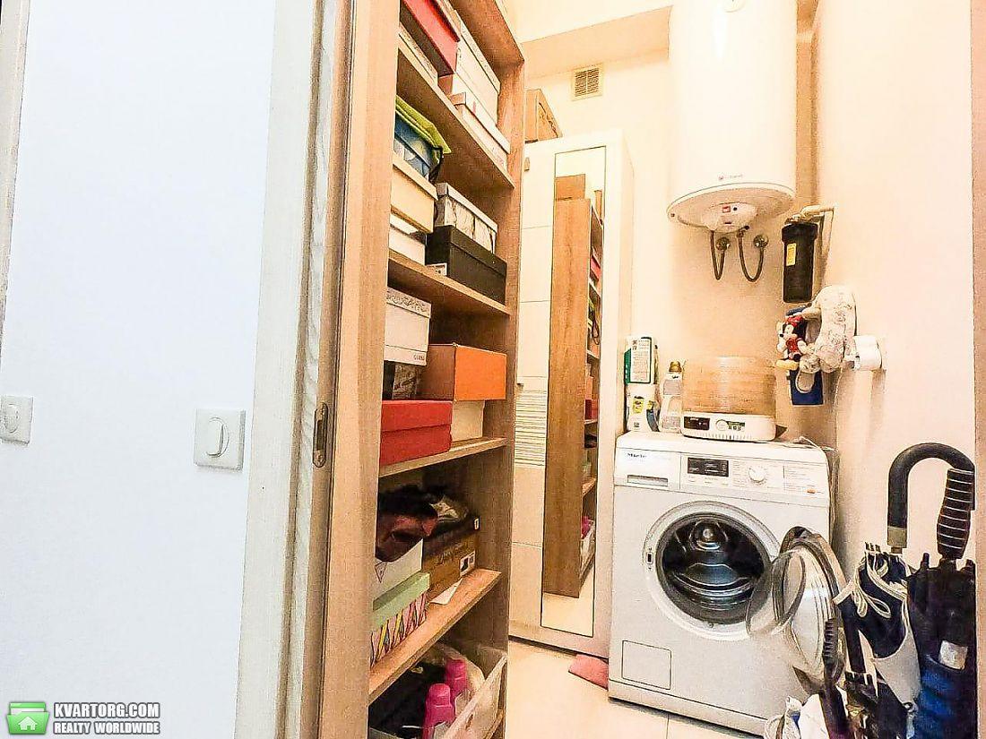 продам 3-комнатную квартиру Днепропетровск, ул.Херсонская 9б - Фото 8