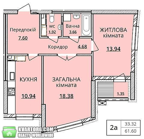 продам 2-комнатную квартиру Киев, ул. Оболонский пр 1 - Фото 1