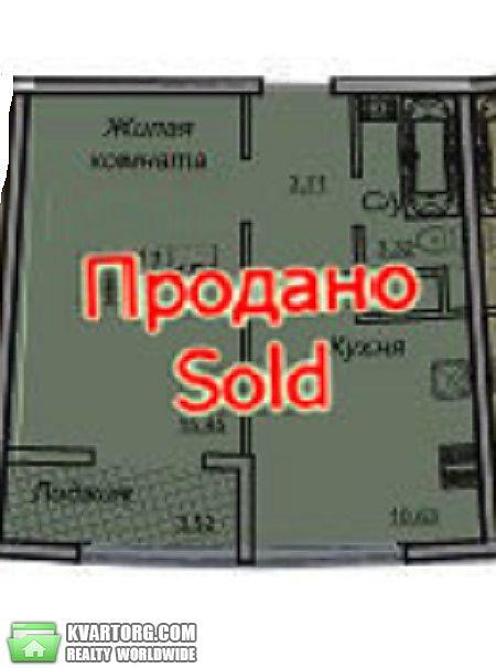 продам 1-комнатную квартиру. Одесса, ул.Генуэзская . Цена: 46250$  (ID 2086500) - Фото 2