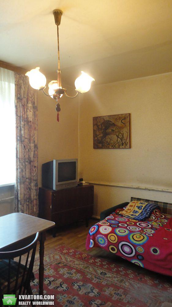 продам дом Житомир, ул.Полевая - Фото 3