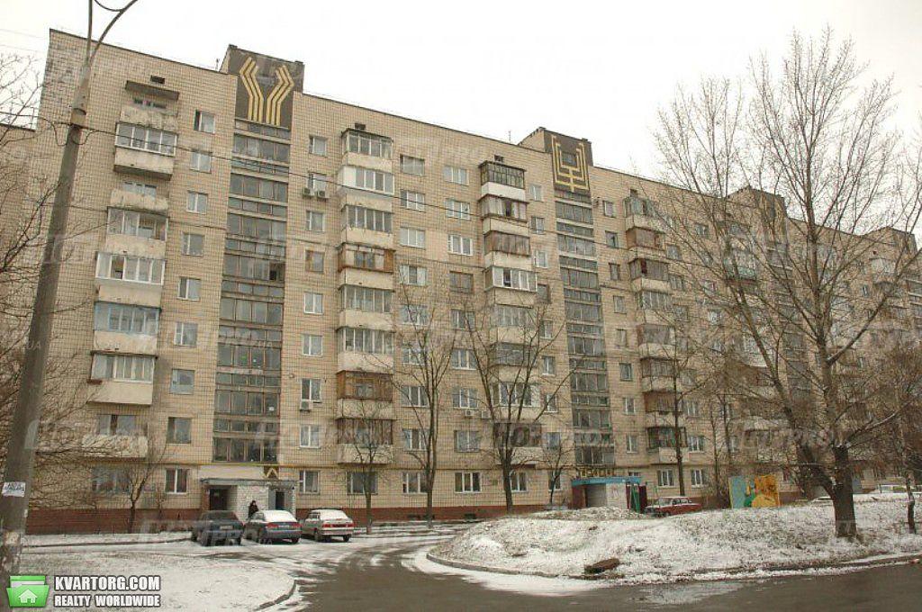 продам 4-комнатную квартиру Киев, ул. Ватутина пр 32 - Фото 1