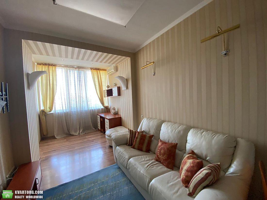 продам 4-комнатную квартиру Днепропетровск, ул.Пушкина 11 - Фото 5