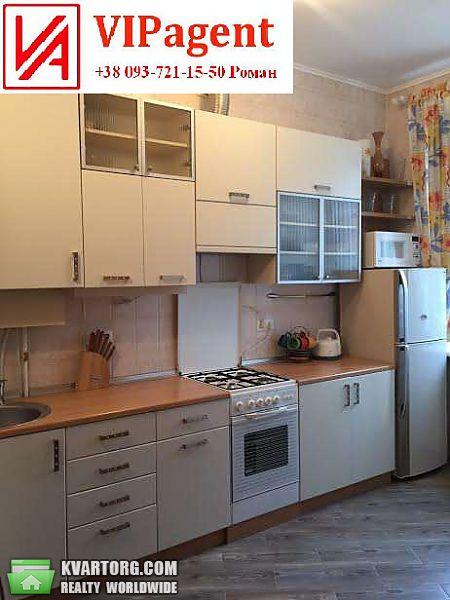 сдам 2-комнатную квартиру Харьков, ул.Пушкинская - Фото 4