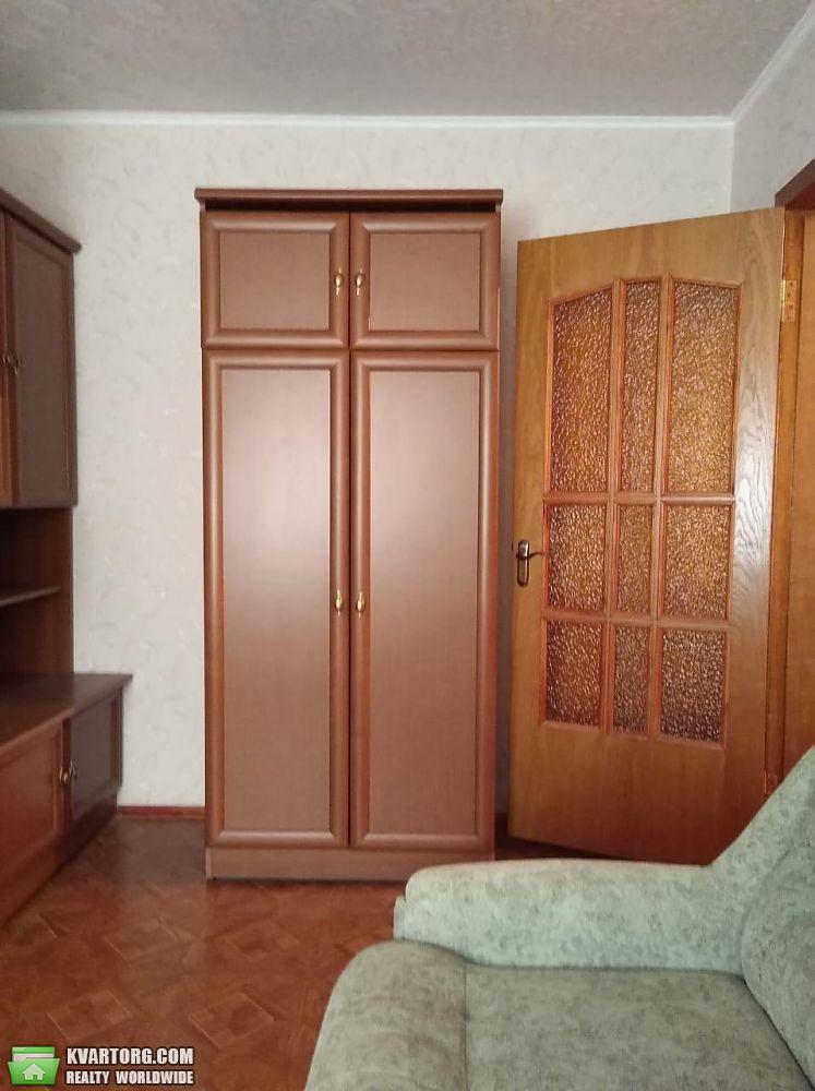 продам 2-комнатную квартиру Днепропетровск, ул.Кавалерийская - Фото 5
