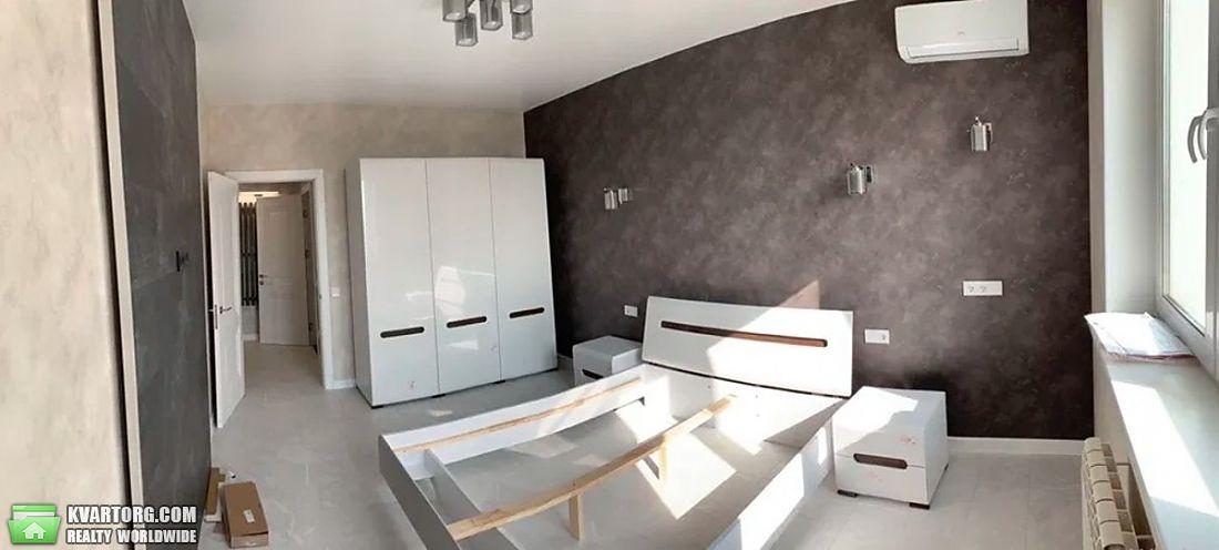 продам 1-комнатную квартиру Киев, ул. Кондратюка 7 - Фото 1