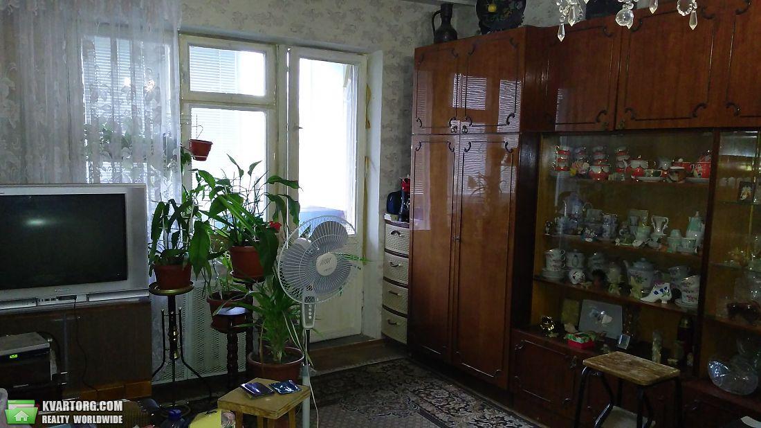 продам 2-комнатную квартиру. Киев, ул. Бойченко 12. Цена: 41000$  (ID 1793975) - Фото 1
