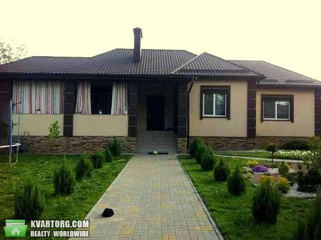 продам дом Днепропетровск, ул. Заречная - Фото 1