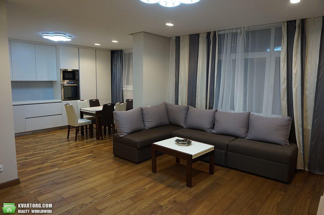 сдам 3-комнатную квартиру Киев, ул.Сикорского 4г - Фото 2
