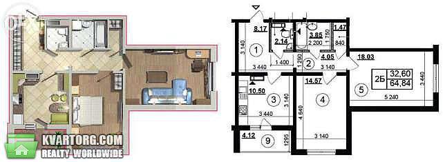 продам 2-комнатную квартиру. Киев, ул. Гмыри 4. Цена: 58000$  (ID 1794415)