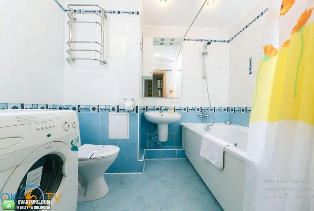 сдам 2-комнатную квартиру Киев, ул. Михайловский пер 9 - Фото 7