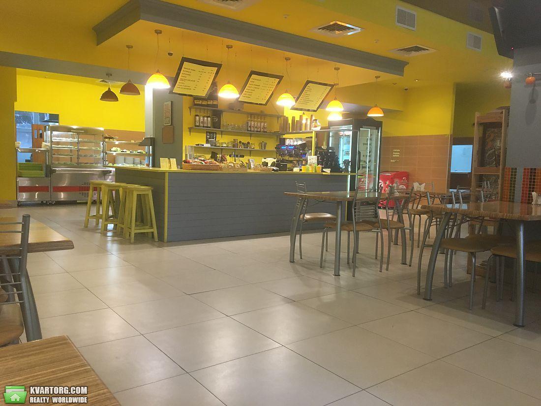 сдам кафе/ресторан Киев, ул. Глубочицкая - Фото 2