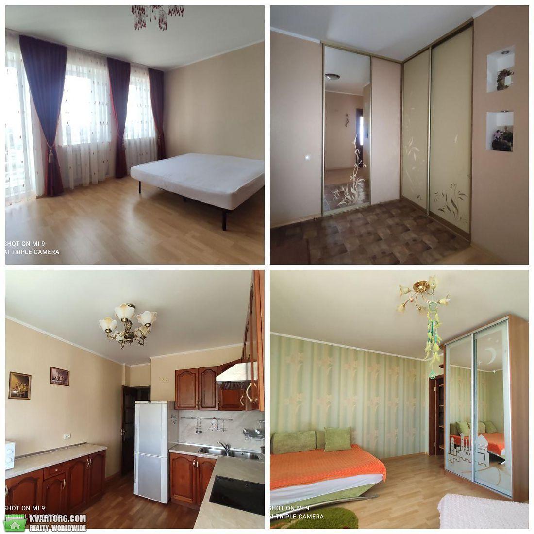 продам 2-комнатную квартиру Киев, ул. Российская 64 - Фото 1