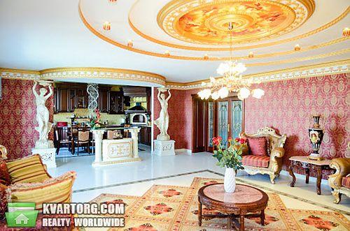 продам 3-комнатную квартиру Днепропетровск, ул.херсонская - Фото 9