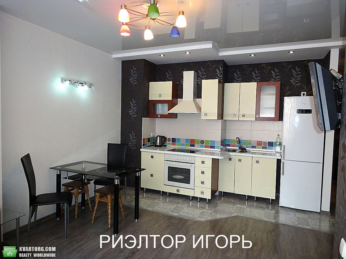 сдам 2-комнатную квартиру. Одесса, ул.Левитана . Цена: 270$  (ID 1980458) - Фото 1