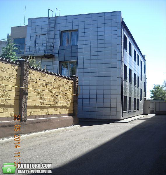 продам офис Днепропетровск, ул.лазаряна - Фото 1