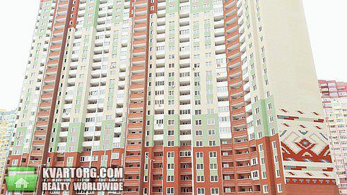 сдам 1-комнатную квартиру Киев, ул.Софии Русовой  3 - Фото 10