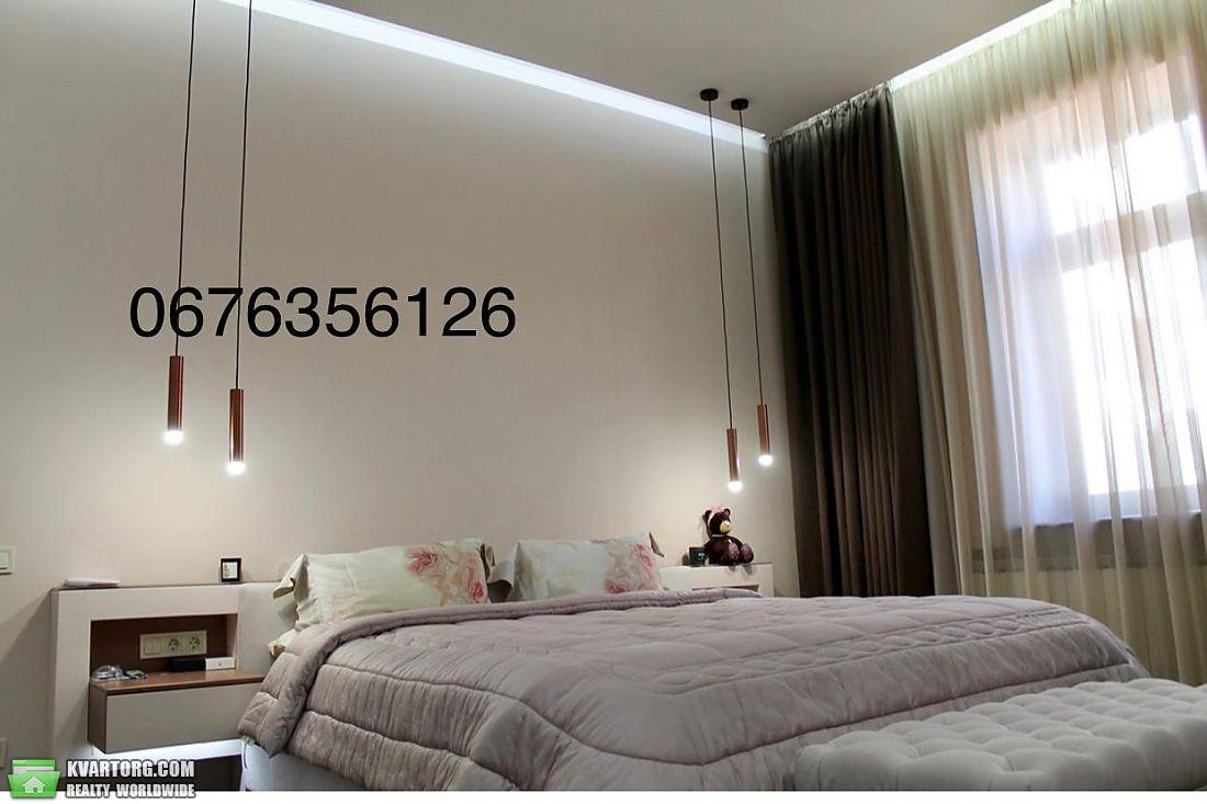продам 3-комнатную квартиру Днепропетровск, ул.Фучика ул. 14а - Фото 7