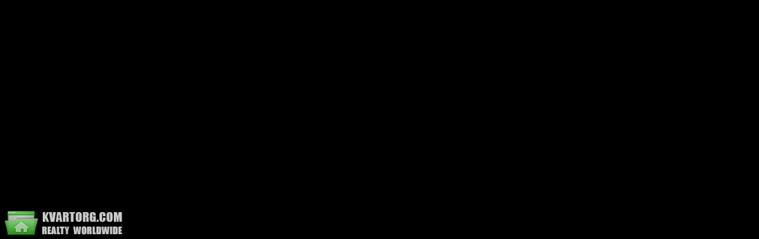 сдам 3-комнатную квартиру Киев, ул. Днепровская наб 1 - Фото 3