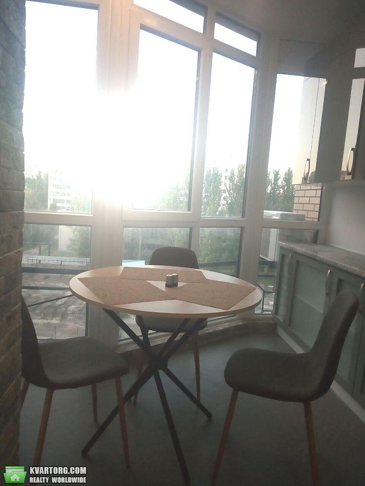 сдам квартиру посуточно Днепропетровск, ул.Набережная Победы 42 - Фото 3