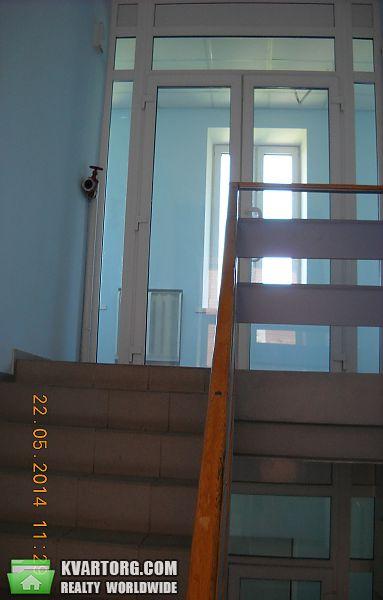 продам офис Днепропетровск, ул.лазаряна - Фото 6