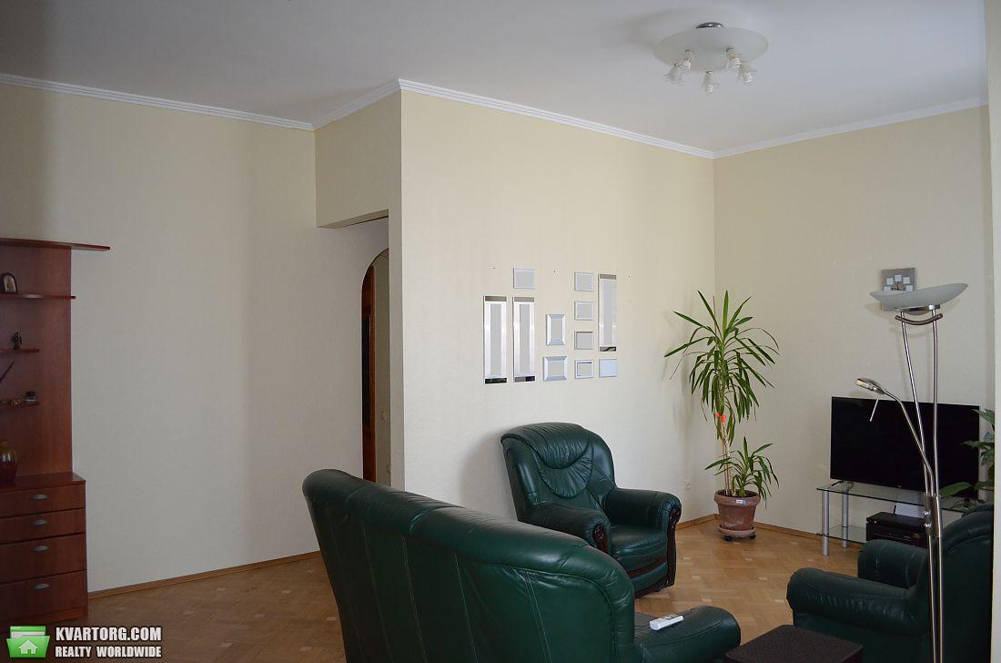 продам 3-комнатную квартиру Днепропетровск, ул.Кучеревского - Фото 1