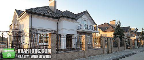 продам дом Киев, ул.золочье - Фото 5