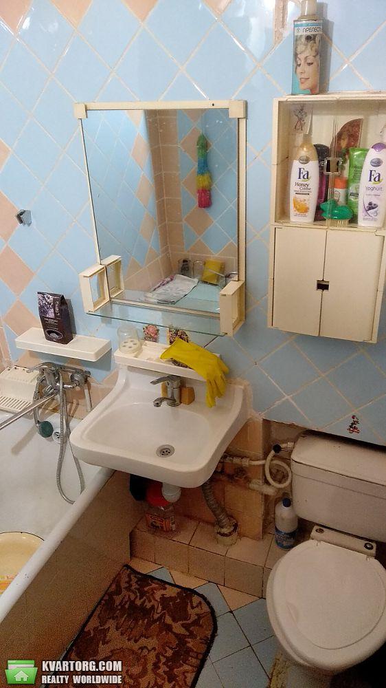 продам 2-комнатную квартиру Днепропетровск, ул.Либкнехта Карла - Фото 3