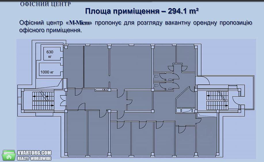 сдам офис Киев, ул.Степана Бандеры проспект 20б - Фото 7