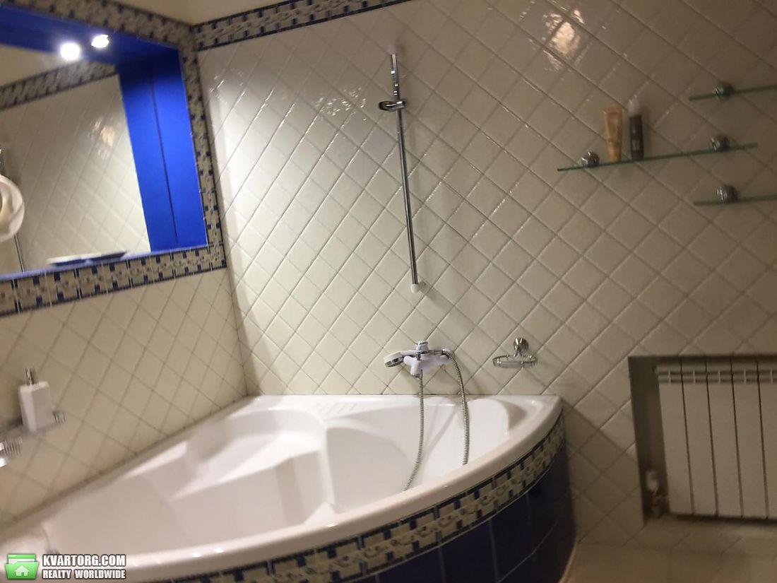 продам дом Днепропетровск, ул.Станичная - Фото 9