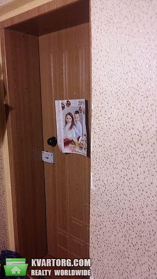 продам 2-комнатную квартиру. Днепропетровск, ул.Свердлова . Цена: 22000$  (ID 2264552) - Фото 7