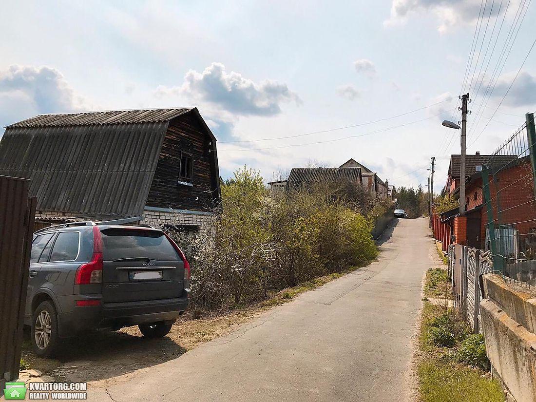 продам участок Харьков, ул.Малая Даниловка - Фото 6