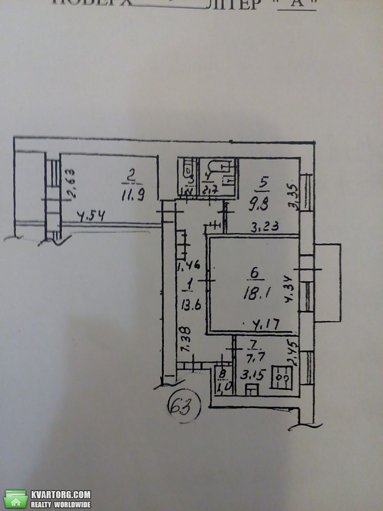 продам 3-комнатную квартиру Киев, ул. Татарская 3 - Фото 7