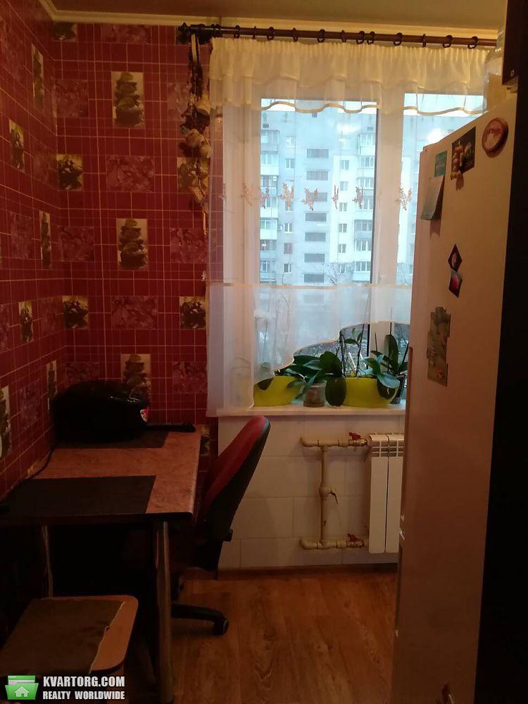 продам 1-комнатную квартиру Харьков, ул.Продольная - Фото 3