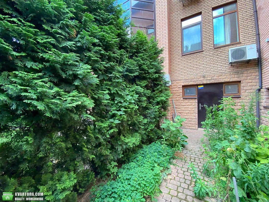 продам 4-комнатную квартиру Днепропетровск, ул.Абхазская - Фото 6