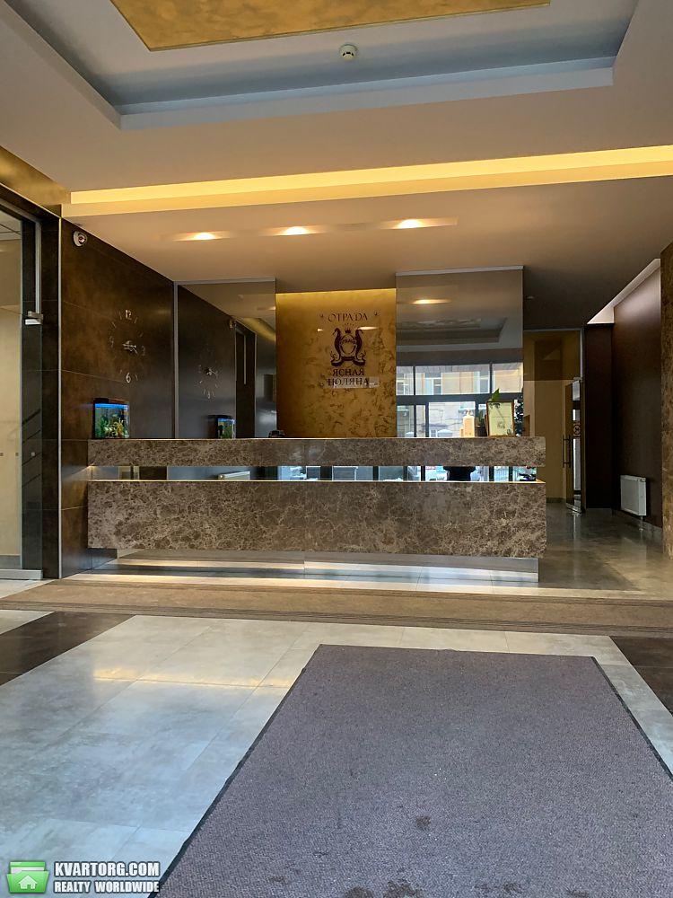 продам 3-комнатную квартиру Одесса, ул.Отрадная улица 13 - Фото 1