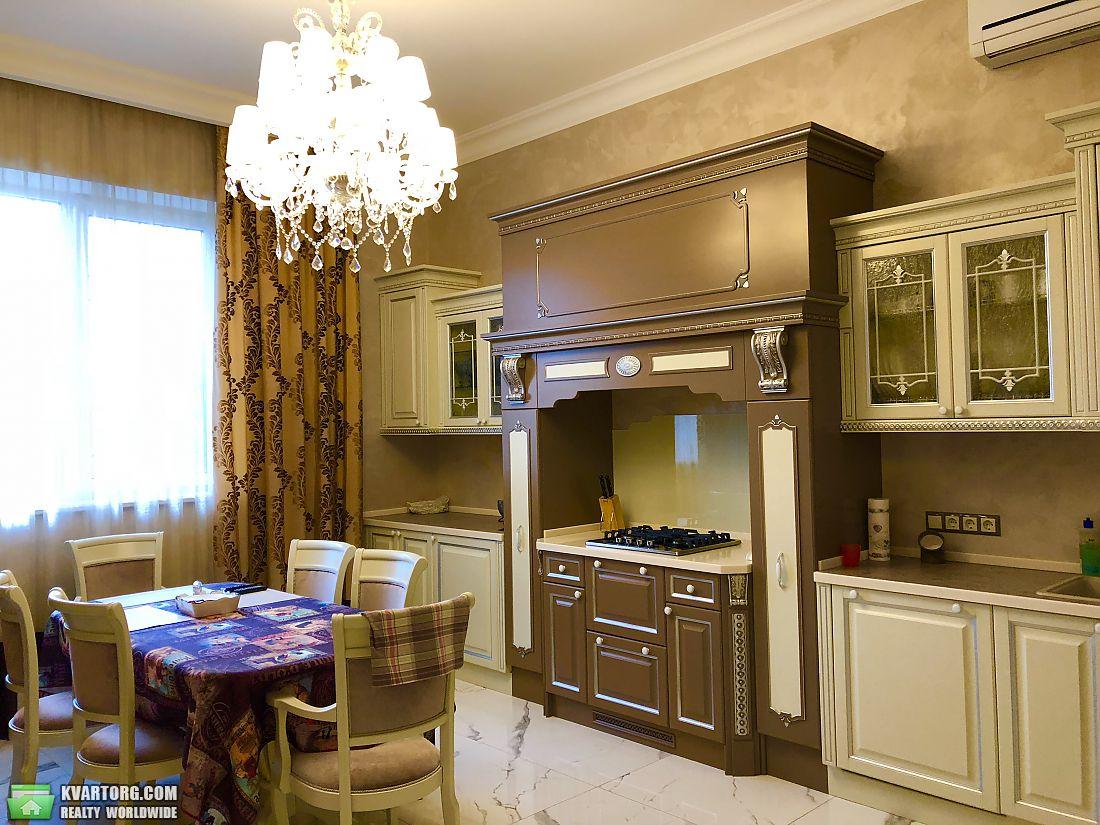 продам дом Днепропетровск, ул. Солнечная - Фото 2