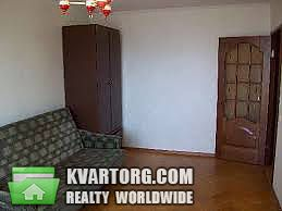 продам 1-комнатную квартиру Харьков, ул. Уборевича