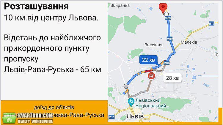 продам участок Львов, ул.Малехів - Фото 2