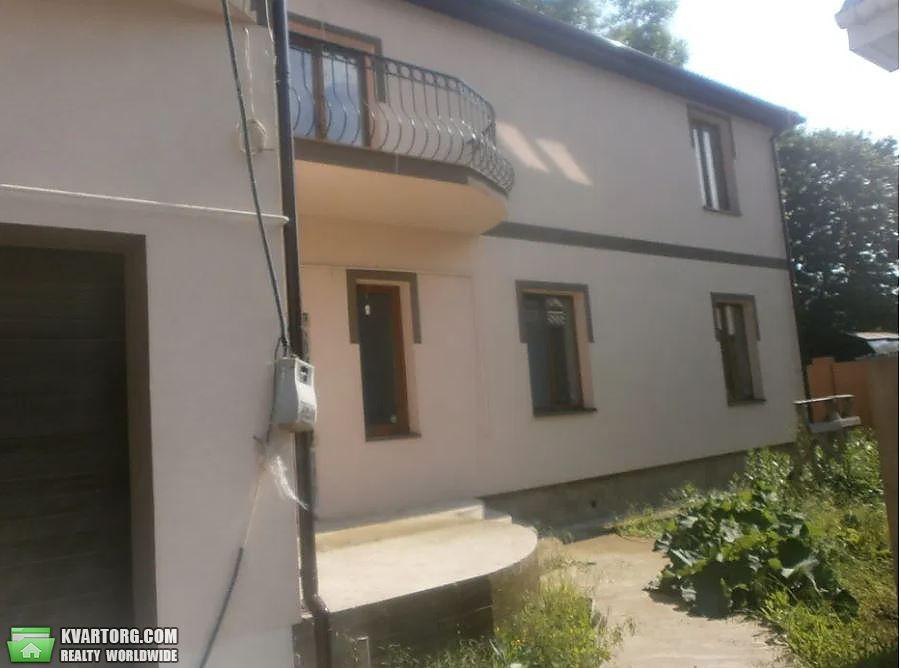 продам дом Одесса, ул.Тимирязева ул. - Фото 2