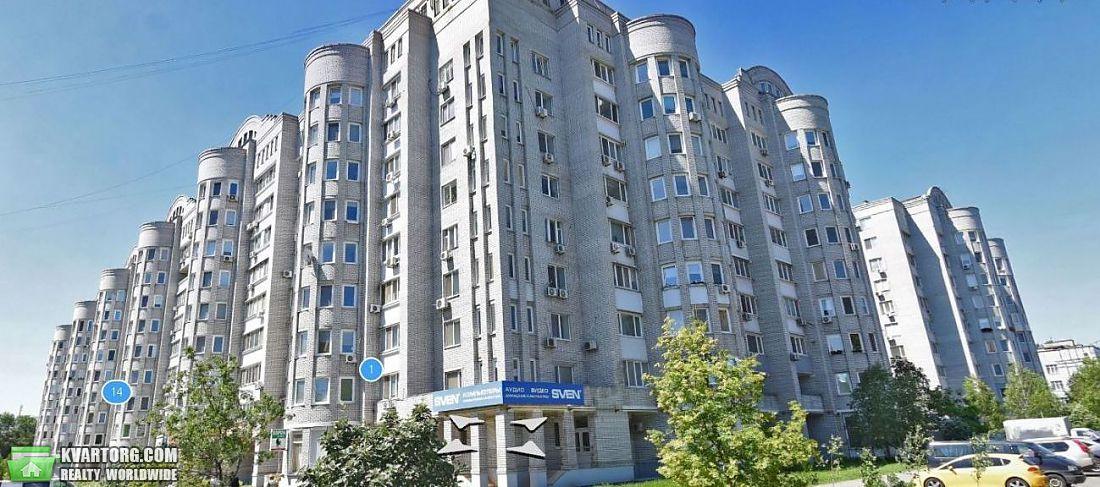 продам 2-комнатную квартиру Днепропетровск, ул.Литовская - Фото 1