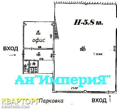 сдам склад Киевская обл., ул.Сквирское шоссе - Фото 7