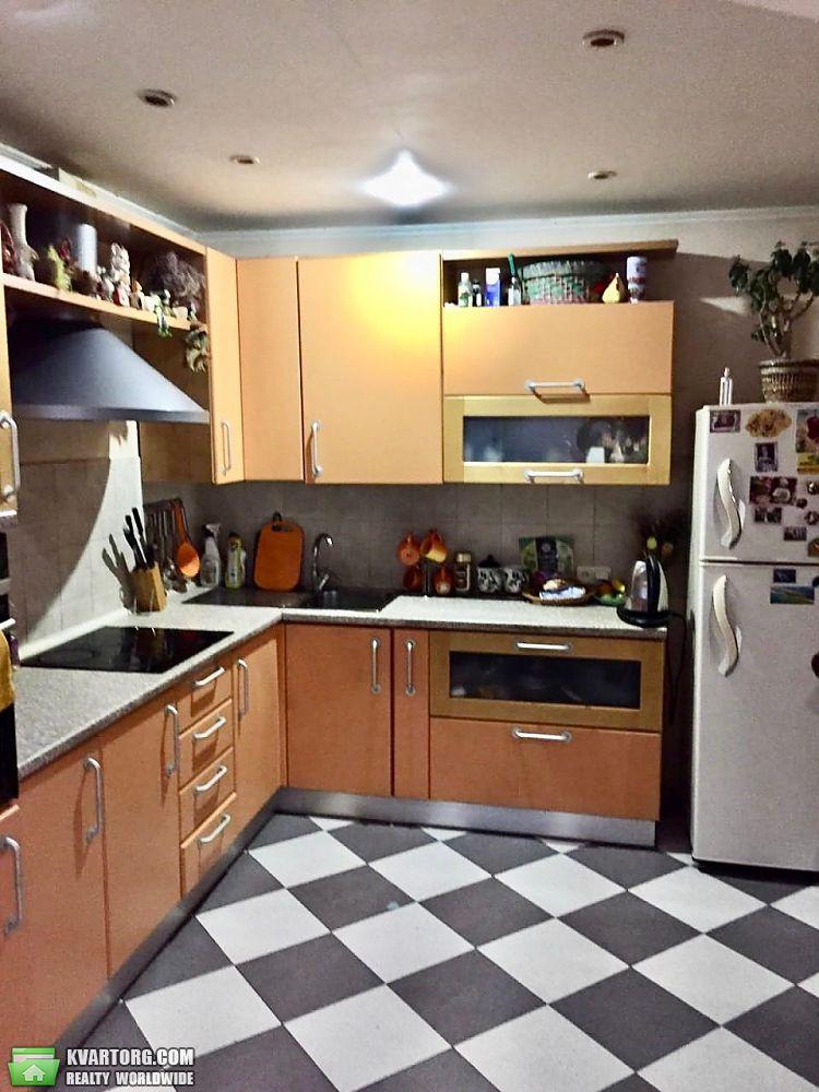 продам 3-комнатную квартиру Днепропетровск, ул.Бульвар Звёздный 1а - Фото 2