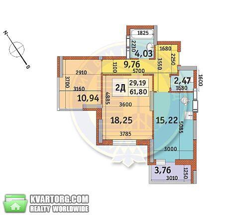 продам 2-комнатную квартиру Киев, ул. Радченко 27 - Фото 1