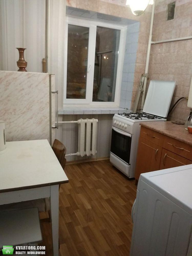 сдам 1-комнатную квартиру Харьков, ул.Проспект Науки - Фото 1