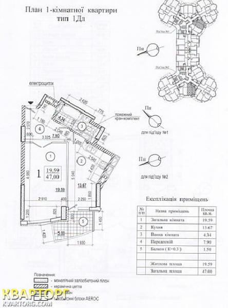 продам 1-комнатную квартиру. Киев, ул.Рижская ул. 73Г. Цена: 39700$  (ID 1951538) - Фото 4