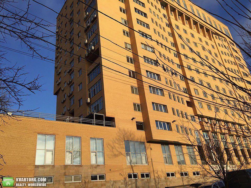 продам 3-комнатную квартиру Днепропетровск, ул.гусенко - Фото 1