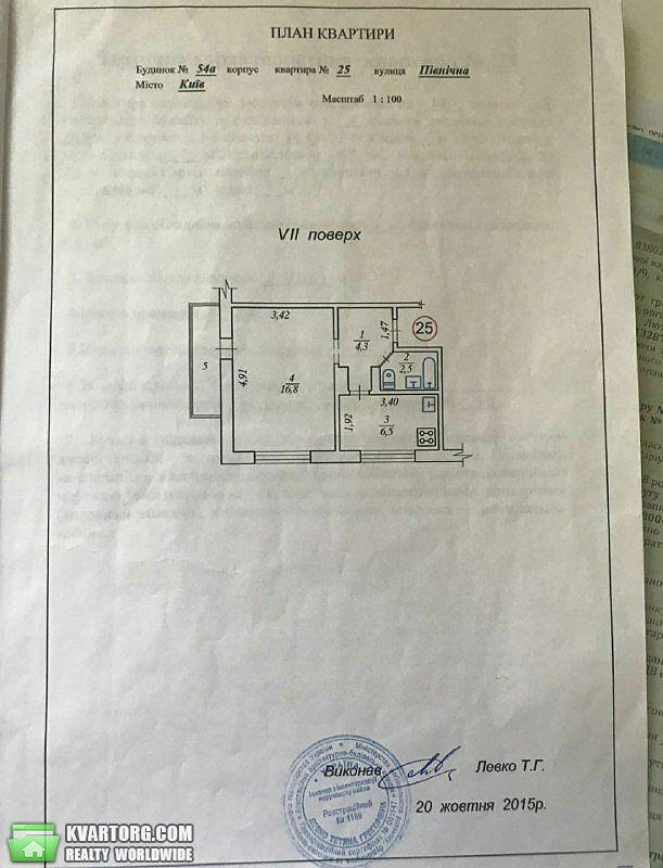 продам 1-комнатную квартиру Киев, ул. Северная 52 - Фото 4